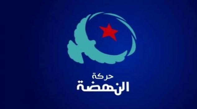 وطني الاعتداء المشرفة مكتب المرأة الأسرة لحركة النهضة بقفصة media_temp_138900310