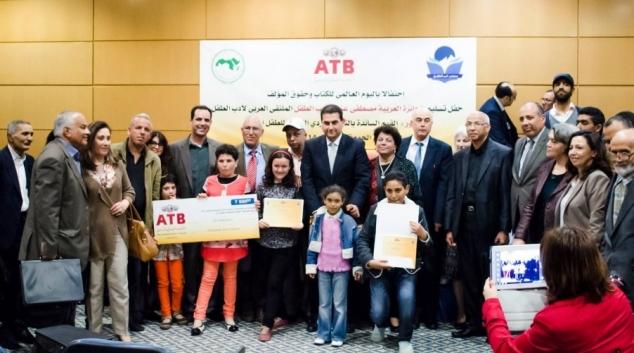 الأخبـــار  : وزير الثقافة يشرف على تسليم جوائز المسابقة العربية لأدب الطفل