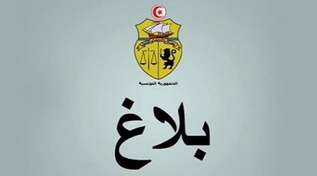 وطني وزارة الداخلية تنفي إستعمال الرصاص الحي جربة media_temp_140507971