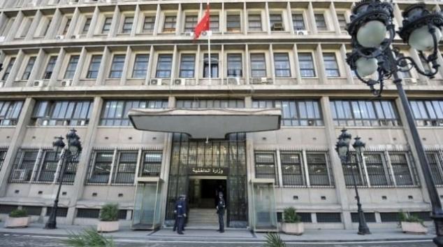وزارة الداخلية : إفشال مخطط لتفجير قنبلة عن بعد  - Arabeque
