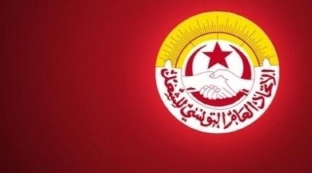 اتحاد الشغل يدعو إلى خطة عاجلة لوقف ارتفاع الأسعار - Arabeque
