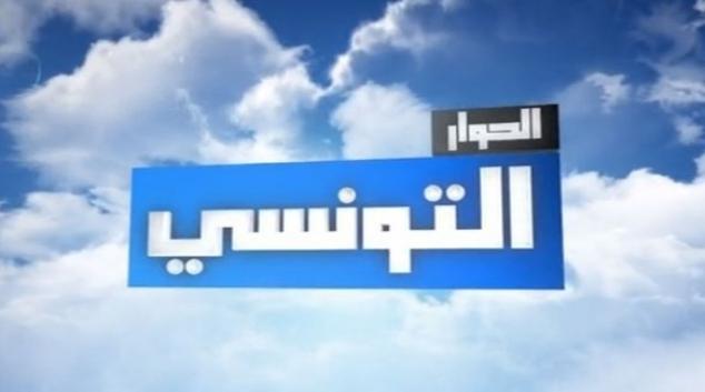موظف عمومي يهدد بتفجير قناة الحوار التونسي (صور) - Arabeque
