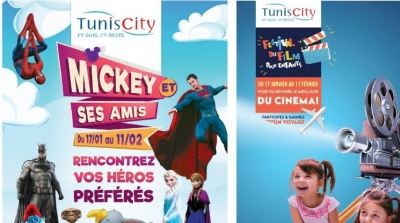 Tunis City invite  Mickey et ses amis