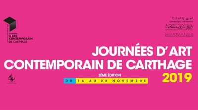 2e Journées d'Art Contemporain de Carthage : 57 artistes à 'L'Internationale à l'Œuvre'
