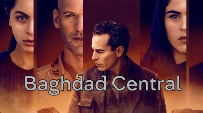 Baghdad Central sur STARZPLAY en exclusivité