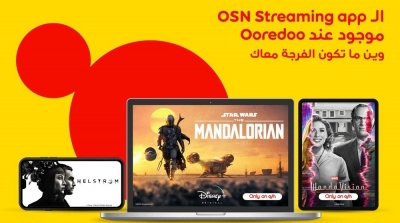 أوريدو تونس تطلق باقة 'OSN Streaming App'