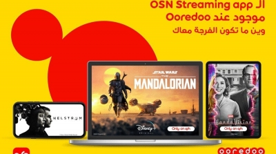 Ooredoo Tunisie lance le bouquet OSN Streaming App