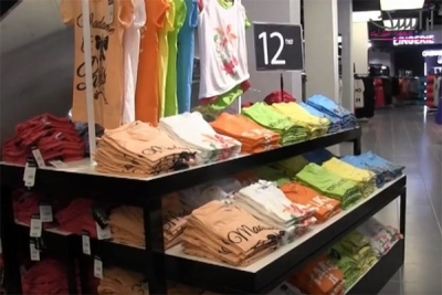 العلامة الفرنسية ''تاتي'' تفتح اول متجر لها في تونس