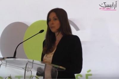 تدشين الفرع الثالث عشر لشركة Gattefossé بتونس