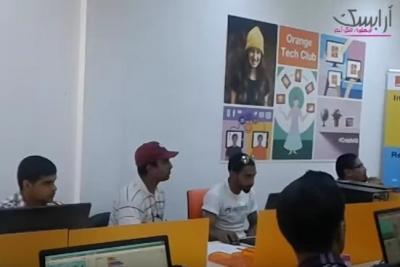 اورنج تونس تدشن ''نادي أورنج لتطوير تطبيقات الهواتف الجوالة'' في الكاف