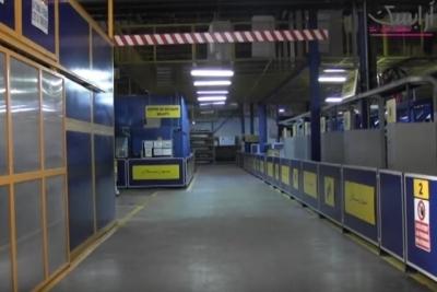 بولينا القابضة : دخول التوسعة الجديدة للمصنع التونسي للثلاجات والتجهيزات الكهرومنزلية ''مونبلان'' النشاط الفعلي
