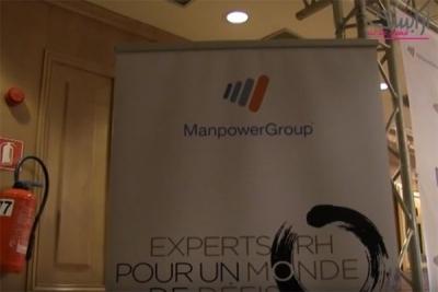 انطلاقة جديدة ManpowerGroup تونس : تركيز إدارة موارد بشرية 2.0