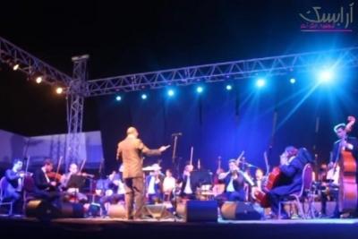 الاوركسترا السيمفوني بالمنستير يعطي إشارة الإنطلاق مهرجان فنون البحيرة في دورته الأولى
