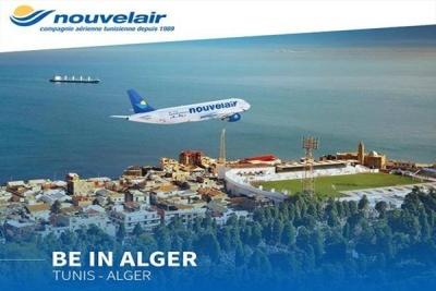 ''نوفلار'' تطلق أولى رحلاتها نحو الجزائر