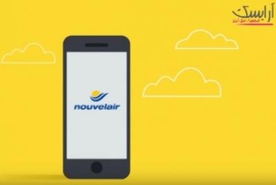 لأول مرة في سوق الطيران في تونس : خطوط الطيران ''نوفلار'' تطلق النسخة المحمولة لموقع الواب الخاص بها