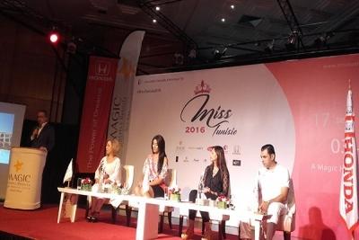 انطلاق مسابقة جمال تونس 2016