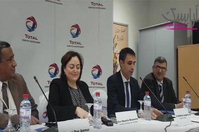 ابرام اتفاقية شراكة بين طوطال تونس و 3 معاهد عليا