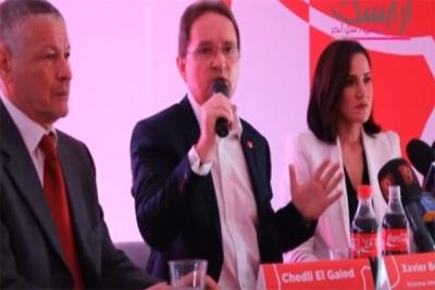 الاعلان عن انطلاق فعاليات الدورة الثالثة لكوبا كوكا كولا