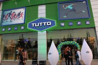 '' توتو سبور'' تفتح قاعة عرض رياضية جديدة  بسكرة