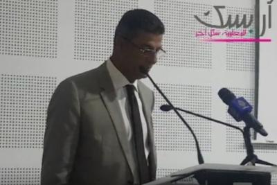 طوطال تونس تواصل دعم المحافظة على التراث الوطني