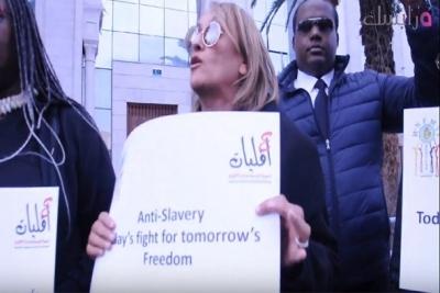 تنديدا بالجرائم العنصرية : أقليات تنظم وقفة احتجاجية أمام سفارة ليبيا بتونس